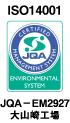 ISO14001 JQA-EM2927 大山崎工場