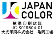 Jc_mark_kameoka