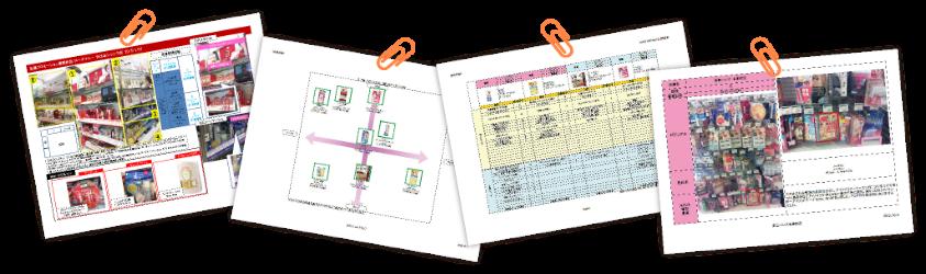クライアント様の競合品情報やマーケット情報の収集、分析を行います。