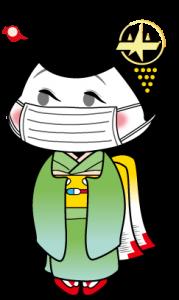 mask_daiko