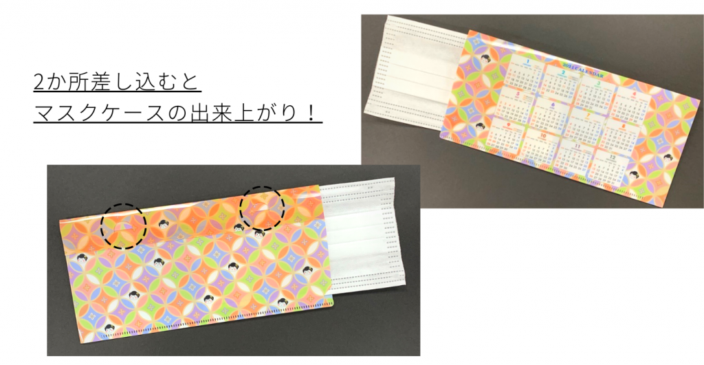 clearfile4