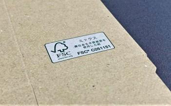 環境に配慮した紙箱・台紙参考例